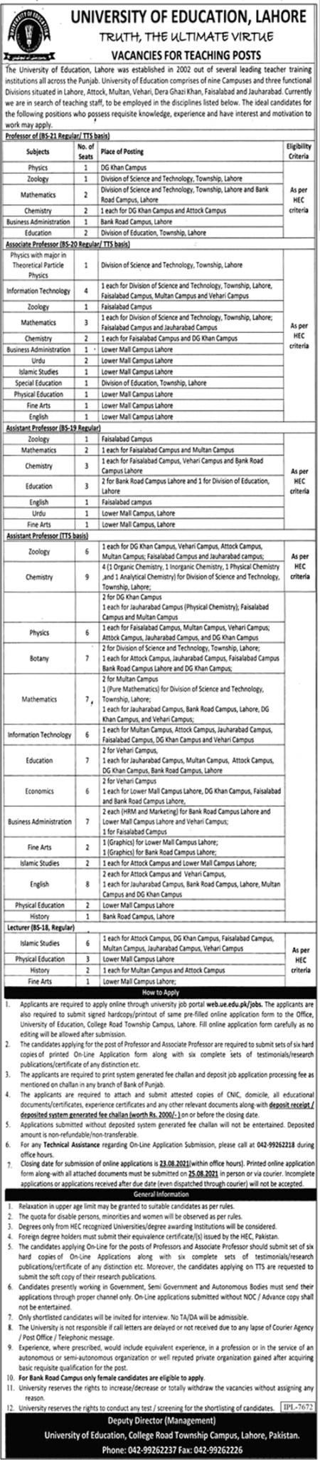 University of Education UE Lahore Jobs 2021 – Web.ue.edu.pk/jobs
