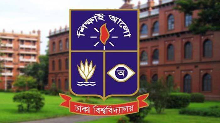ঢাকা বিশ্ববিদ্যালয়সহ  আরও ২২ টি পাবলিক বিশ্ববিদ্যালয় খুলছে অক্টোবরে
