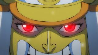 ワンピースアニメ 994話 | 残雪の菊の丞 お菊 残雪剣 | ONE PIECE  Kikunojo Okiku