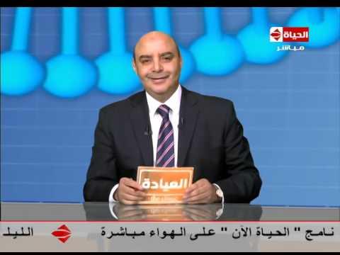 سعر كشف دكتور رفعت الجابري في مصر 2021