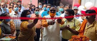 सांसद,विधायक ने ऑक्सीजन प्लांट का किया उद्घाटन   #NayaSaberaNetwork