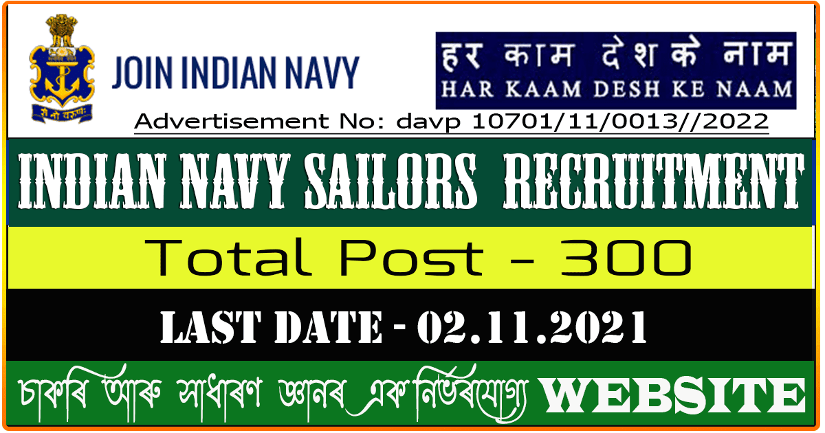 Indian Navy Sailors for MR Recruitment - Apply Online for 300 Vacancy