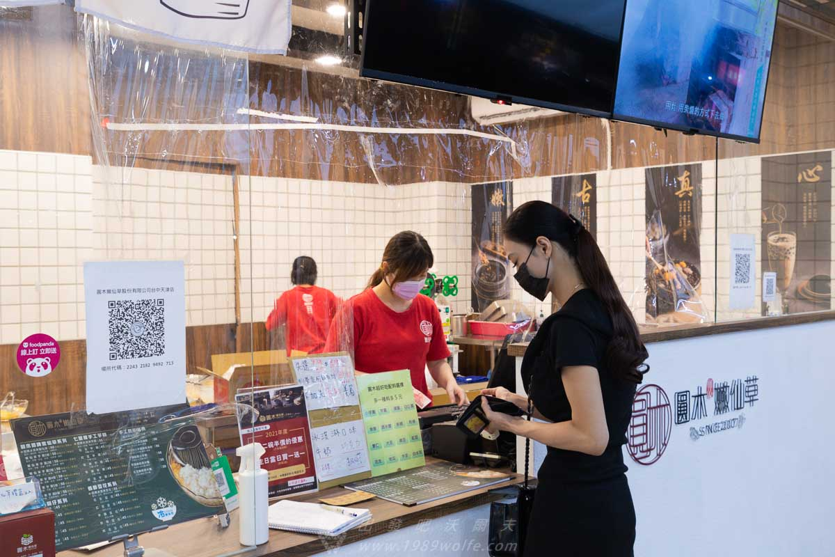 圓木嫩仙草 台中甜點推薦 芋園專賣店