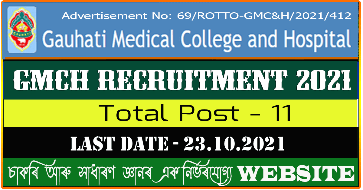 GMCH Recruitment 2021 - Apply for 11 No's of Medical and Non Medical Posts