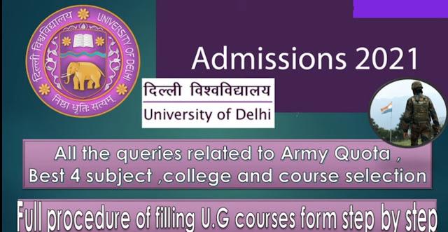 Admission for Delhi University 2021-2022
