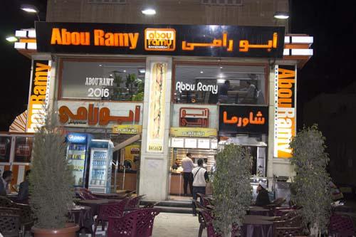 منيو ابو رامي - أرقام التوصيل وأسعار الوجبات والعروض 2021