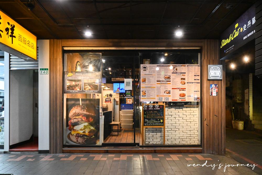 Stan & Cat 史丹貓美式餐廳西門店
