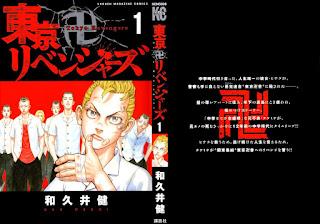 tokyo-revengers-chapter-1
