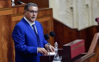 البرنامج الحكومي: أبرز الالتزامات برسم 2021 - 2026