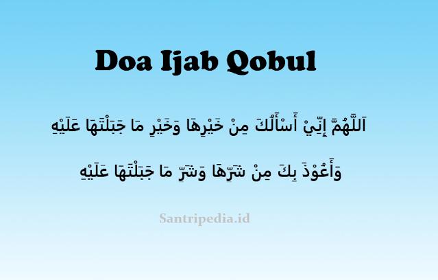 Doa Ijab Qobul