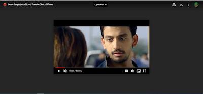 তোমাকে চাই বাংলা ফুল মুভি | Tomake Chai Full Hd Movie Watch
