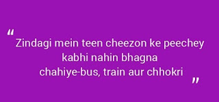 Bollywood movie dialogues, old movie dialogues, new movie dialogues, Bollywood movie dialogues in Hindi, movie dialogue quiz,  searches Best dialogues of Bollywood movies 2019, Hollywood movie dialogues in Hindi, Best Bollywood dialogues 2018, Best dialogues of Bollywood movies 2020, Bollywood dialogues quiz, Old movie dialogue in Hindi, New famous Bollywood dialogues, Best Bollywood dialogues On Life.