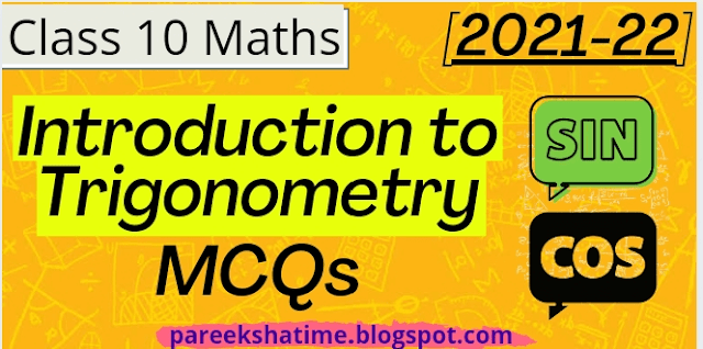 [Term 1] 25+ Introduction to Trigonometry MCQs Class 10 2021-22   MCQ Questions for Class 10 Maths with Answers   CBSE Class 10 Maths MCQs