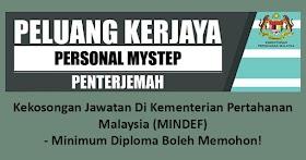 Permohonan Jawatan Kosong Di Kementerian Pertahanan Malaysia (MINDEF)