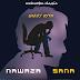 AUDIO l Wizzy Byta - Nawaza Sana l Download