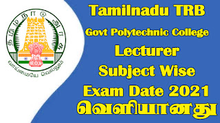 TN TRB Polytechnic Lecturer Exam Date 2021