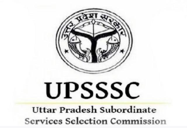 UP Lekhpal Recruitment 2021: अगर PET के परिणामों में हुई देरी तो लेखपाल परीक्षा नवंबर में कराना हो जाएगा मुश्किल, जानें क्या है अपडेट