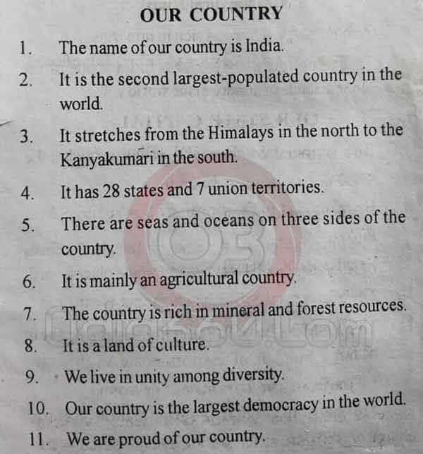 Our Country - 10 Lines Essay in English Language for Juniors