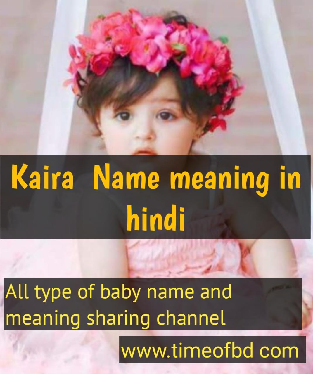 kaira name meaning in hindi, kaira ka meaning ,kaira meaning in hindi dictioanry,meaning of kaira  in hindi
