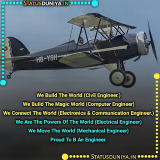 Happy Engineers Day Quotes 2021