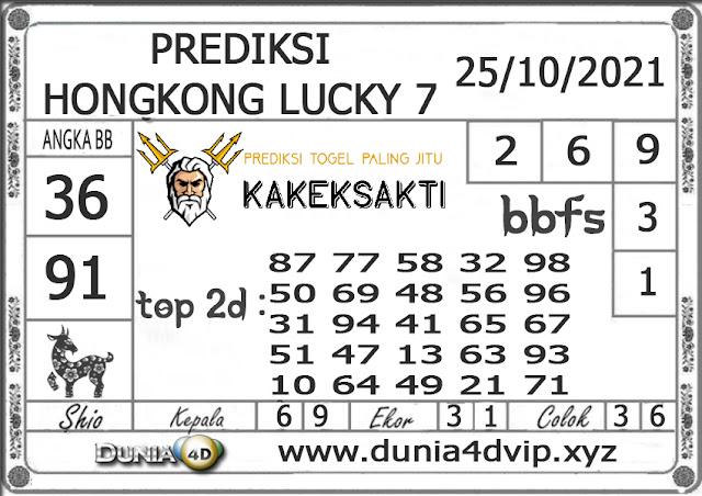 Prediksi Togel HONGKONG LUCKY 7 DUNIA4D 25 OKTOBER 2021