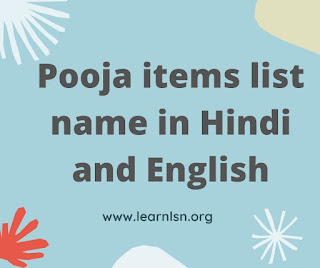 Pooja items list name in Hindi and English