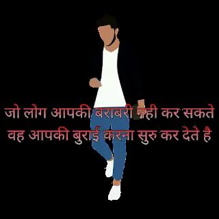 Whatsapp about me kya likhe image