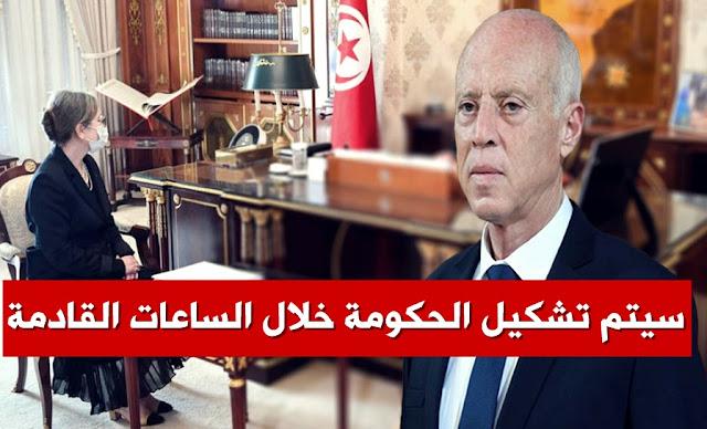 قيس سعيد: الإعلان عن الحكومة خلال الساعات القادمة