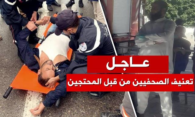 عاجل تونس: بالفيديو .. الاعتداء بالعنف على الطاقم الصحفي لـ قناة الوطنية ...