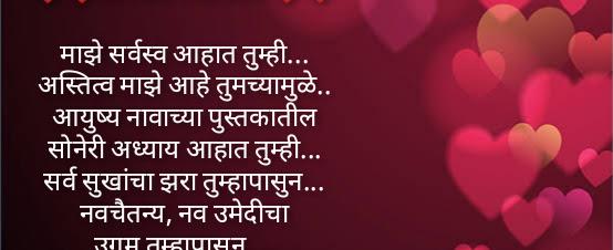 +२३ आई आणि बाबा साठी खास कविता, सुविचार    Aai Baba Kavita, quotes in marathi