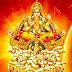 রাশিতে সূর্য দেবতাকে উন্নত করার উপায়