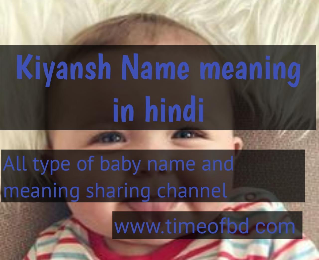 kiyansh name meaning in hindi, kiyansh ka meaning ,kiyansh meaning in hindi dictioanry,meaning of kiyansh in hindi