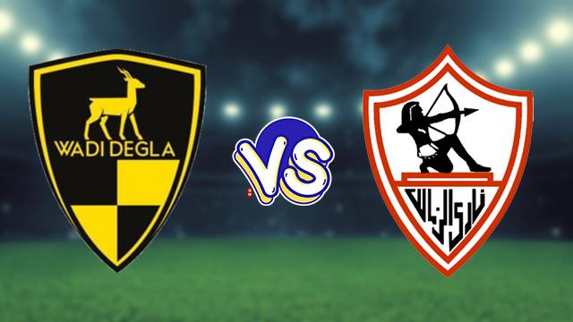 مشاهدة مباراة الزمالك ضد وادي دجلة 17-08-2021 بث مباشر في الدوري المصري