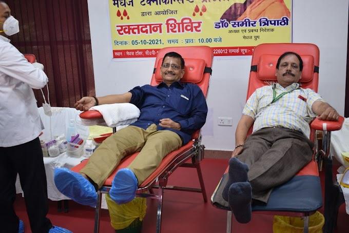 मेधज टेक्नोकांसेप्ट के अधिकारियों व कर्मचारियों ने किया रक्तदान