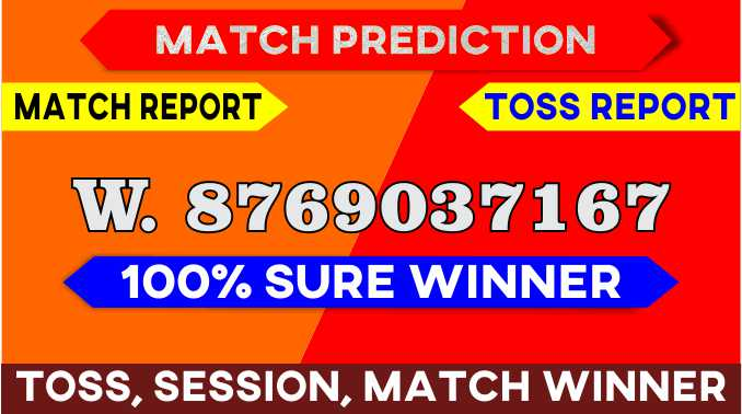 AUSW vs INDW 2nd T20 Match Prediction 100% Sure - Who will win today's