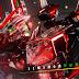 PG 1/60 Gundam Astray Red Frame Kai [FRAME PLATING CLEAR ARMOR VER.] - Release Info