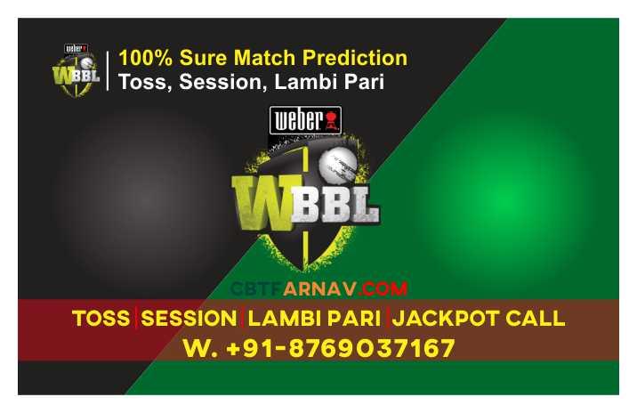 MLSW vs SYSW 9th WBBL T20 Match Prediction 100% Sure - Who will win today's