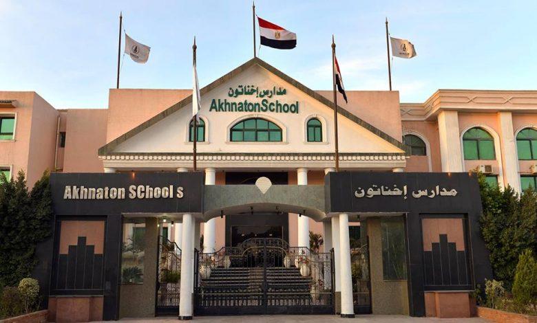 أسعار مصاريف مدارس ig في مصر لعام 2021 - 2022