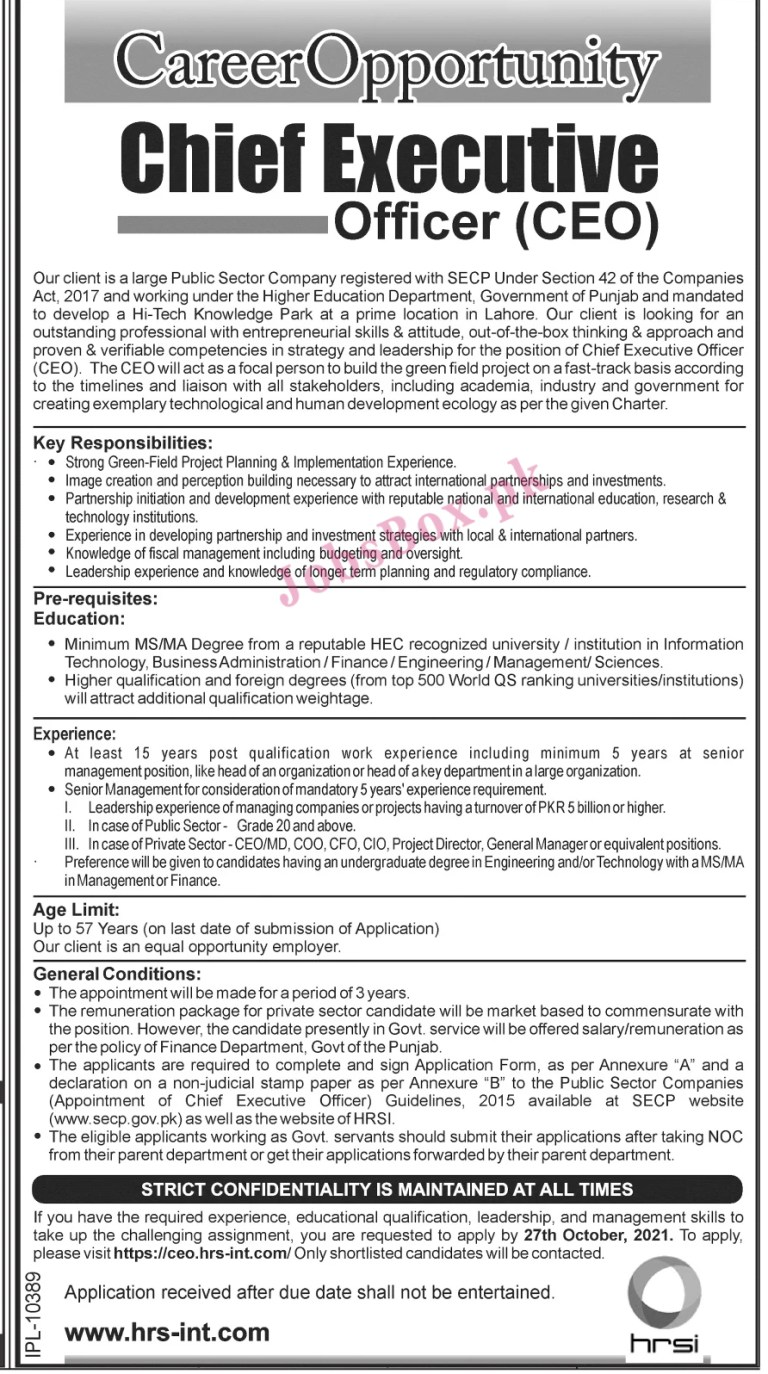 www.hrs-int.com - HRSI Human Resource Solution International Jobs 2021 in Pakistan