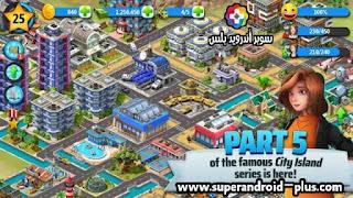 تحميل لعبة City Island 5 مهكرة |  احدث اصدار للاندرويد 2021