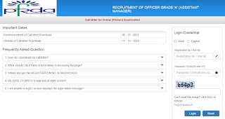 PFRDA Officer Grade A (Assistant Manager) Admit Card 2021