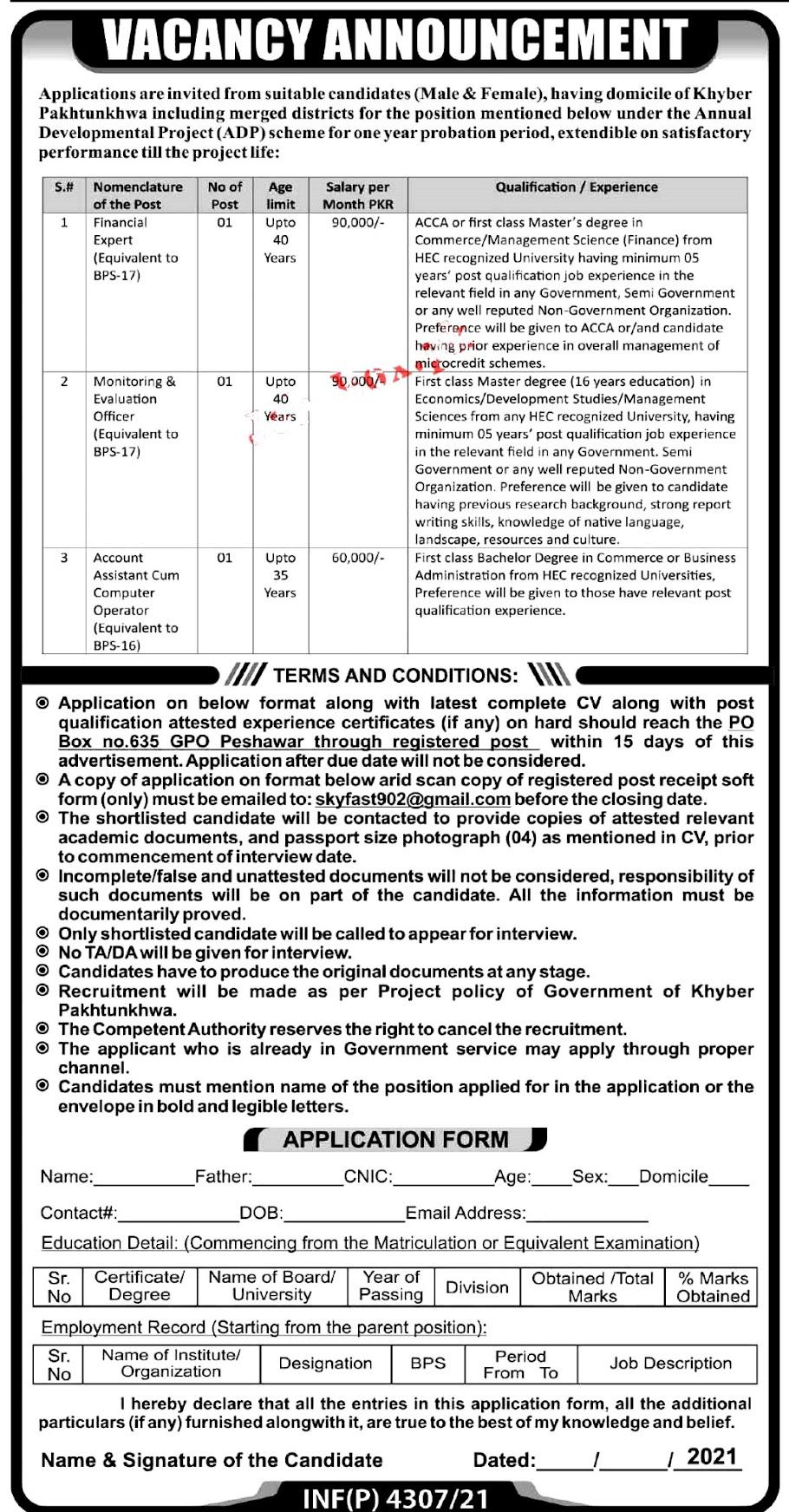 Latest Jobs Public Sector Organization PO Box 635  Application Form Download