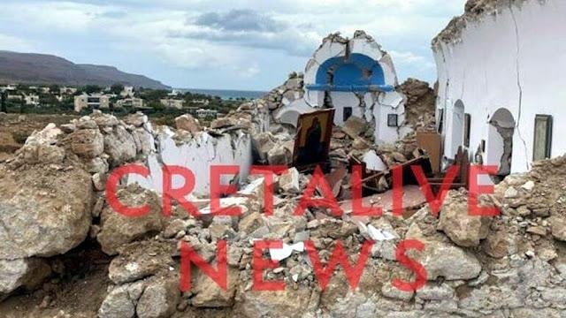 Αισθητός στο μισό Αιγαίο και την Κύπρο ο σεισμός στην Κρήτη (βίντεο)