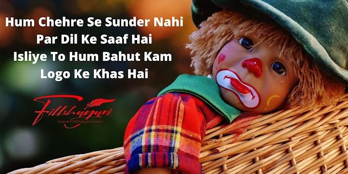 Shayari for Boys Sad Shayari hindi
