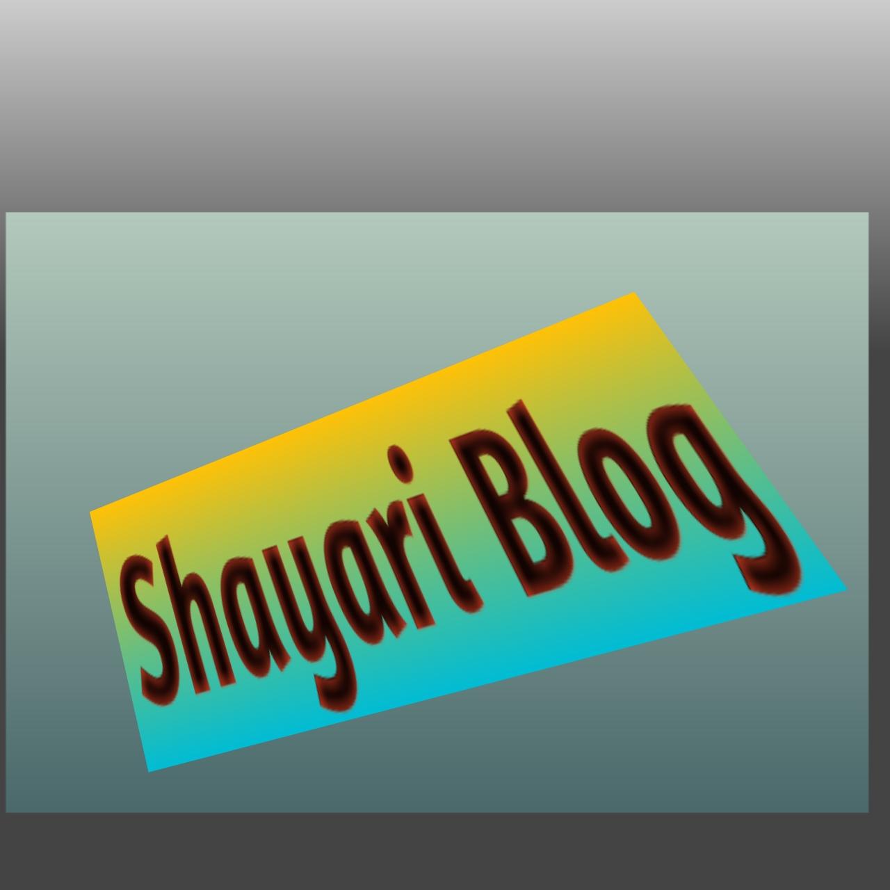 how I started poetry blog urdushayari.info