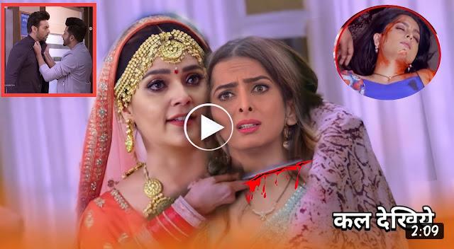 Kundali Bhagya Upcoming Lastest News And Shocking Twist Zee5 Serial