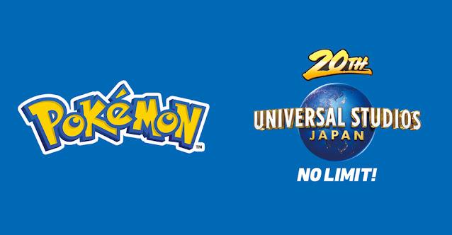 Universal Studios Japan Pokémon