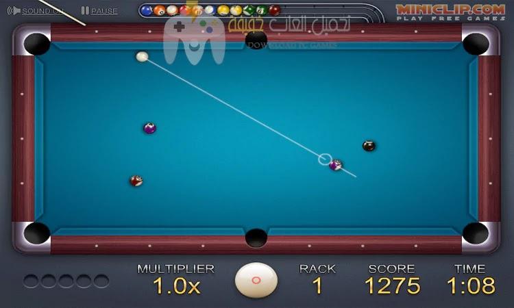 تحميل لعبة Ball Pool 8 للكمبيوتر مجانًَا