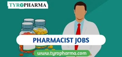 DHS Recruitment,dhs rajkot recruitment,District Health Society Jobs,pharmacist jobs,Latest Govt Pharmacist jobs,Pharmacist Job in Gujarat,D.Pharm,B.Pharm,vacancies,Walk-in jobs,