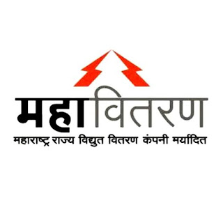 Mahavitaran Apprenticeship Recruitment